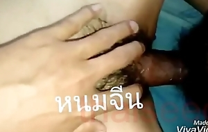 thai swing 2018