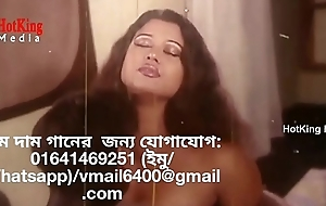 Bangla xxx Song । Bangla Sexy Song